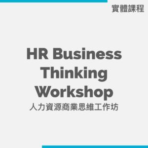 Business Thinking