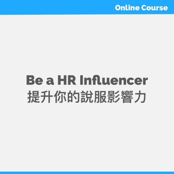 Be a HR Influencer